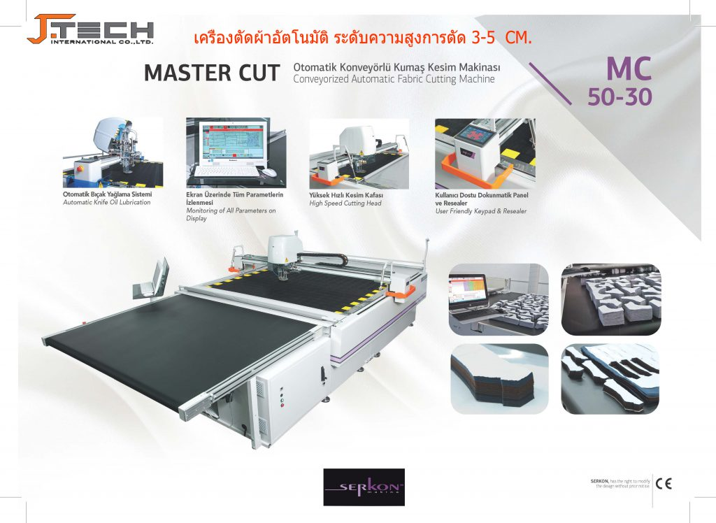MC50,MC30 CNC AUTO CUTTER_Page2 copy