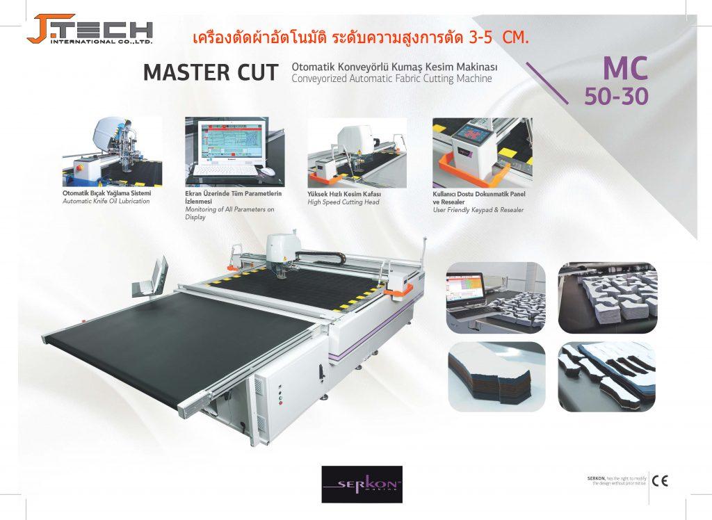 MC50,MC30 CNC AUTO CUTTER_Page2 copy