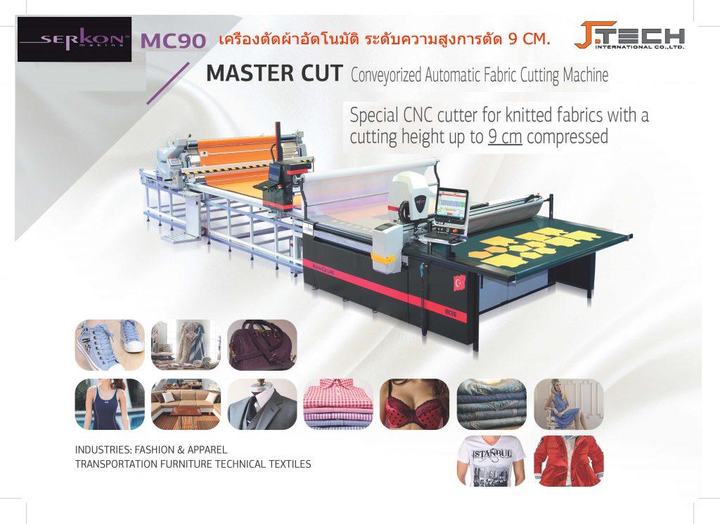 MC90 CNC AUTO CUTTER