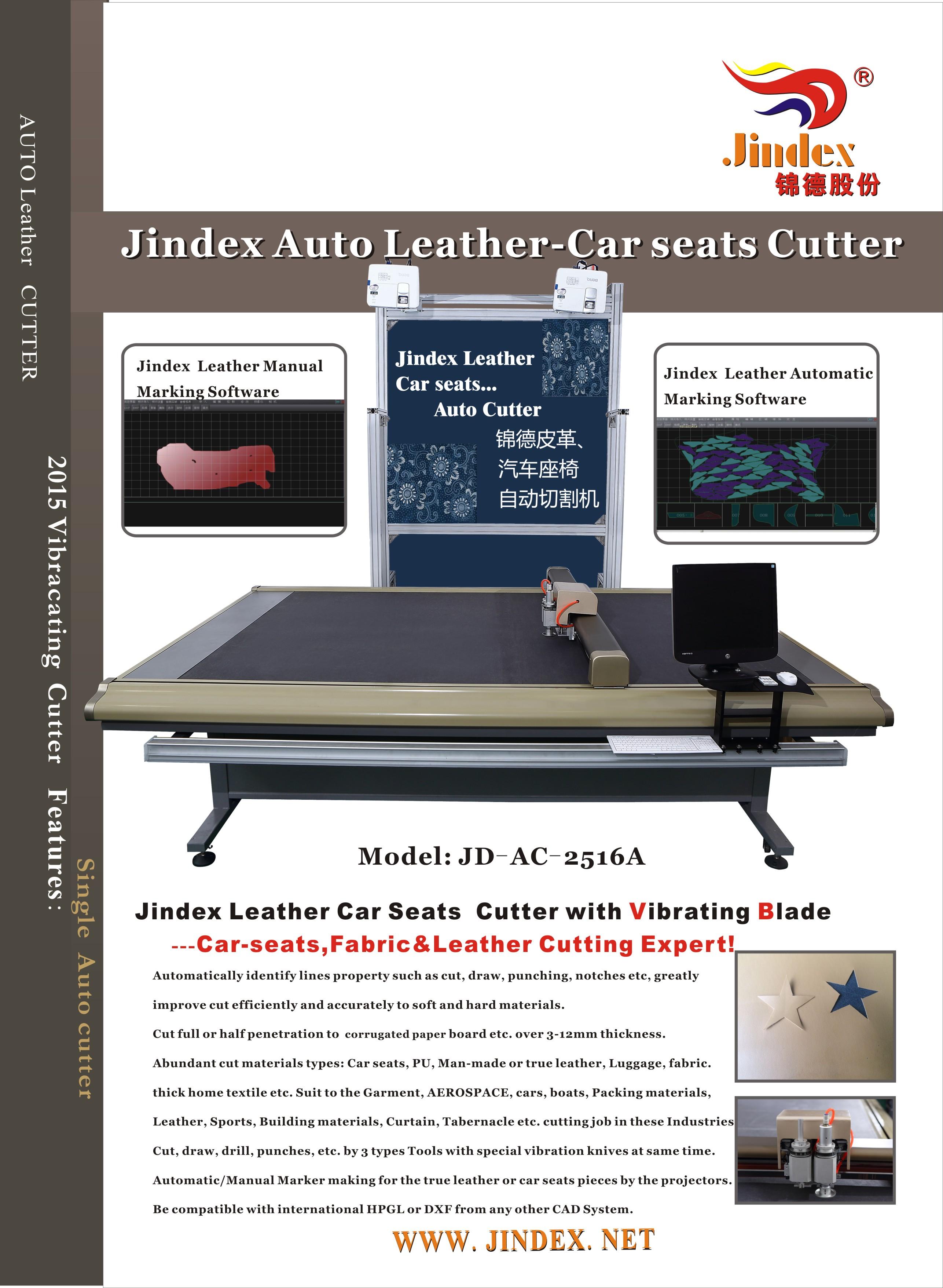 เครื่องวาดมาร์คพร้อมหัวตัดกระดาษ JINDEX