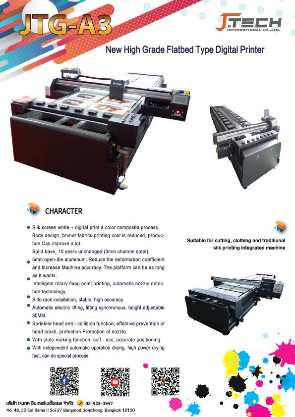 เครื่องพิมพ์ DGT Sublimation Digital JTG-A3